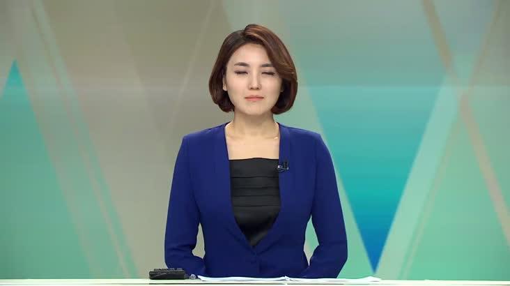 (03/11 방영) 뉴스와 생활경제