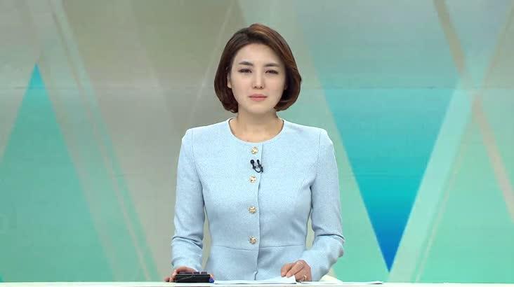 (03/12 방영) 뉴스와 생활경제