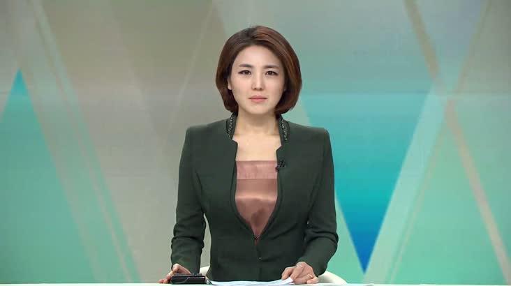 (03/13 방영) 뉴스와 생활경제