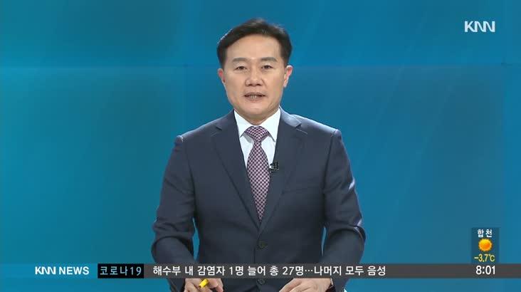 [인물포커스] 김윤일 부산시일자리경제실장
