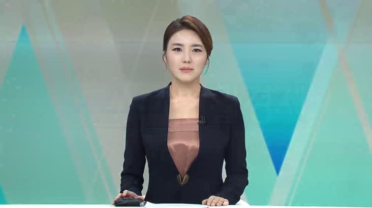 (03/16 방영) 뉴스와 생활경제