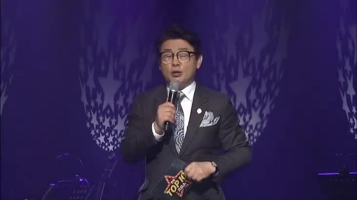 (03/14 방영) 전국 TOP10 가요쇼