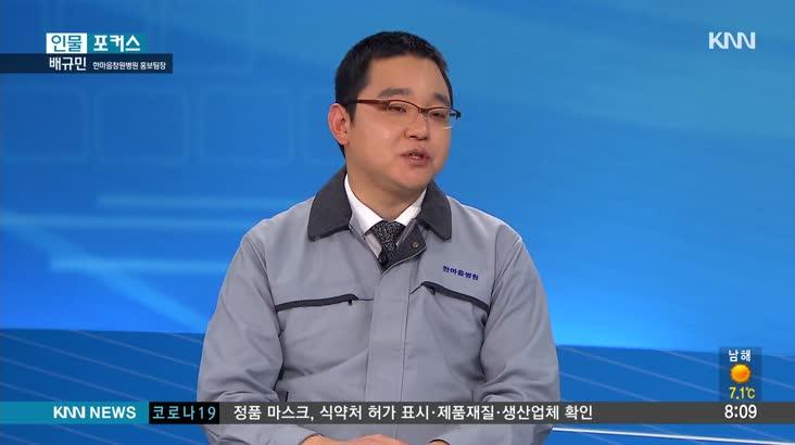 ==인물포커스-배규민 한마음창원병원 홍보팀장