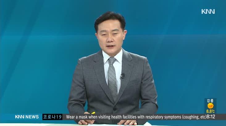 [인물포커스]지정식 대한적십자 부산혈액원 원장