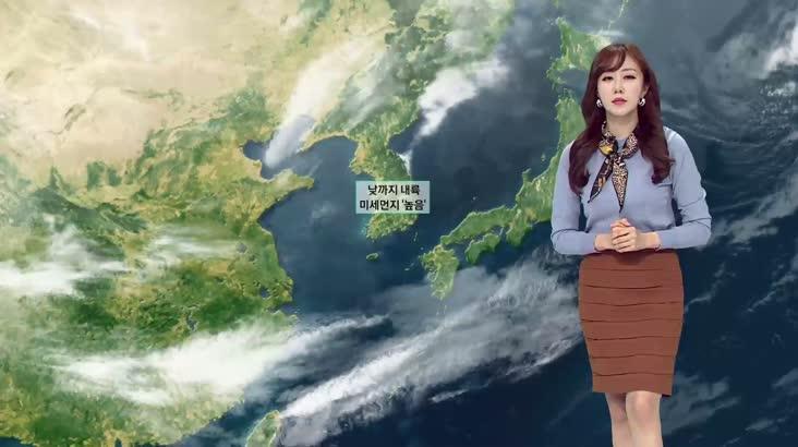 모닝와이드 날씨2 3월19일(목)