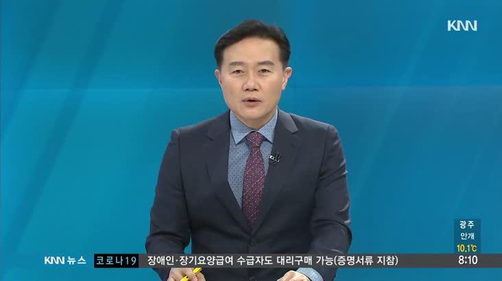[인물포커스]  정명희 부산북구청장