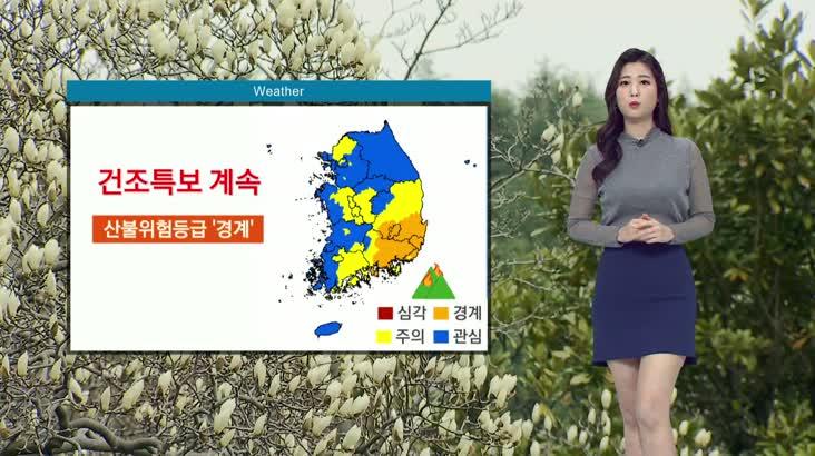 뉴스아이 날씨 3월19일(목)