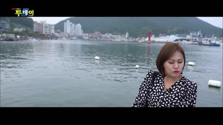 (03/20 방영) 고독한 여행가 – 부산 속, 뷰 맛집을 찾아서~!