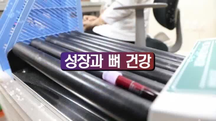 (03/21 방영) 성장과 뼈 건강 (박병규 / 소아정형외과 전문의)