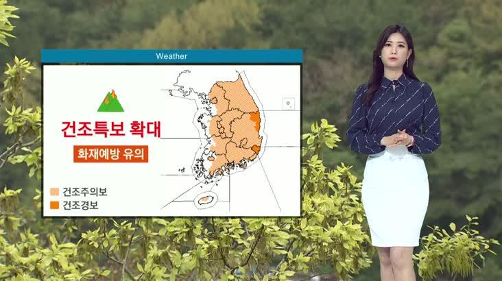 뉴스아이 날씨 3월23일(월)