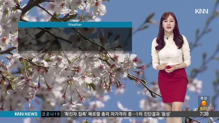모닝와이드 날씨1 3월24일(화)