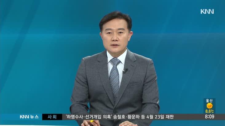 [인물포커스] 기혜경 부산시립미술관 관장