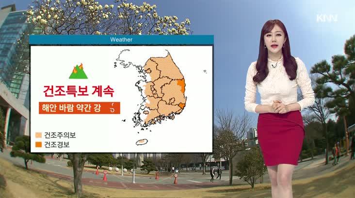 모닝와이드 날씨2 3월24일(화)