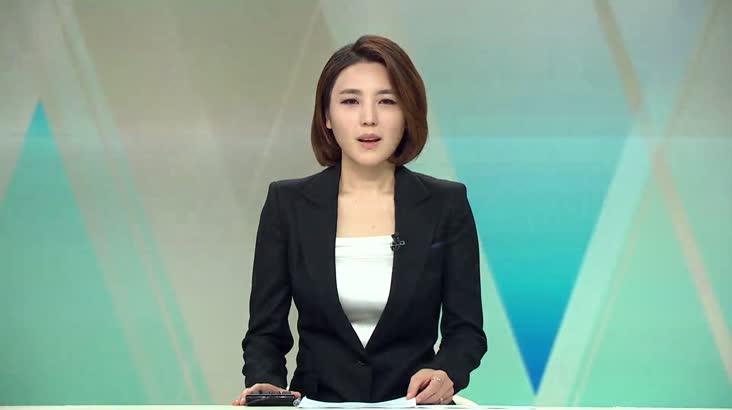(03/25 방영) 뉴스와 생활경제