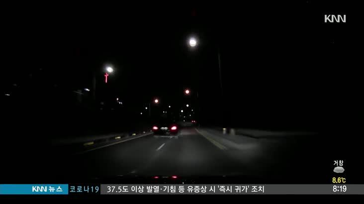 [핫이슈 클릭]-블랙박스-아직도 음주운전으로 사고 내는 차량