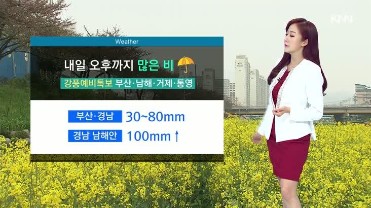 모닝와이드 날씨2 3월26일(목)