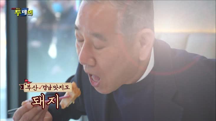 (03/24 방영) 부산. 경남 맛지도 – 꿔바로우 & 매운 등갈비찜