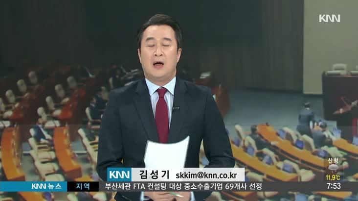 정가표정-통합당 공천파동&심야 화합주 회동