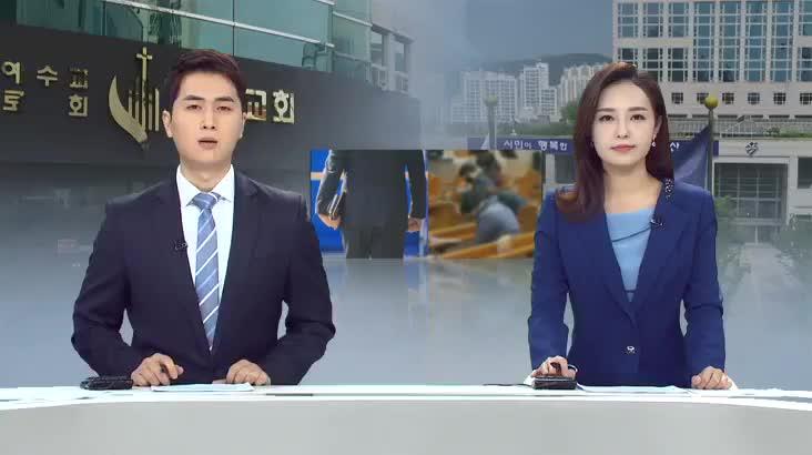 (03/27 방영) 뉴스아이