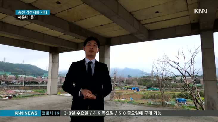 [총선기획-부산 해운대구을]'4전 5기' vs '여공신화'