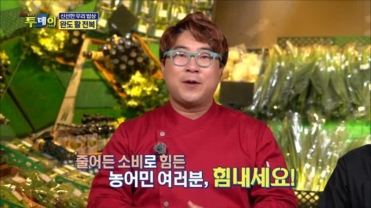 (03/26 방영) 신선한 우리밥상 – 완도 활 전복