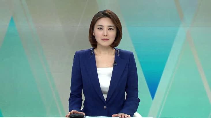 (03/30 방영) 뉴스와 생활경제