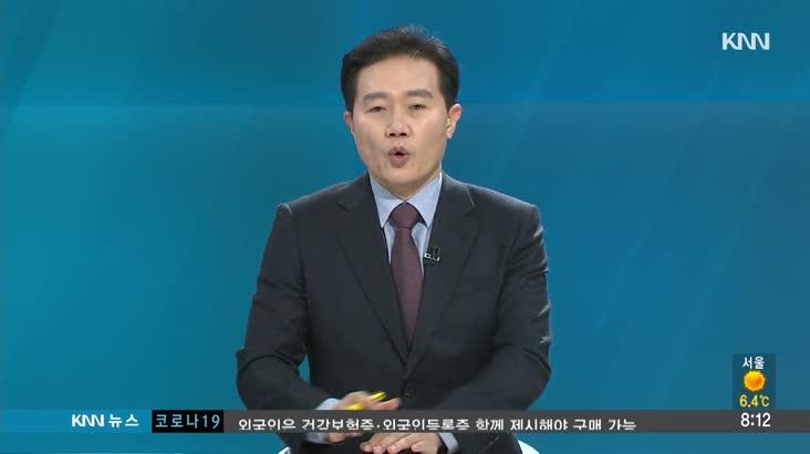 [인물포커스] 고지현 변호사-코로나19 학원비 등 분쟁