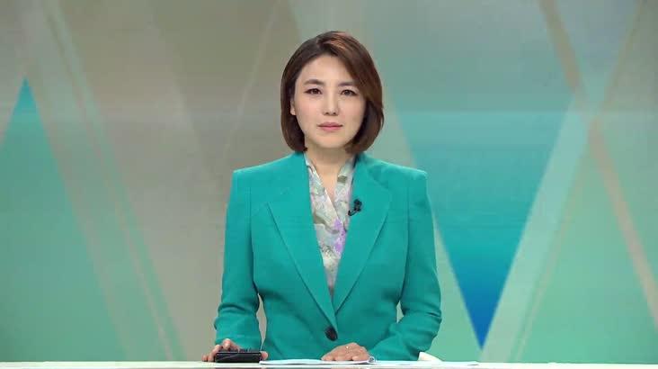(03/31 방영) 뉴스와 생활경제