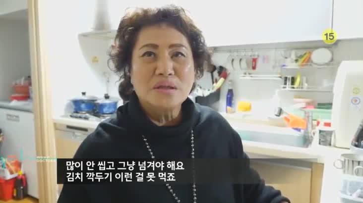 (03/30 방영) 메디컬 24시 닥터스 2부 – 제2의 치아 임플란트로 제2의 인생을 즐긴다