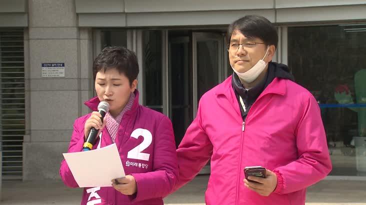 폭로,비방전 잇따라…혼탁 선거 재연 조짐