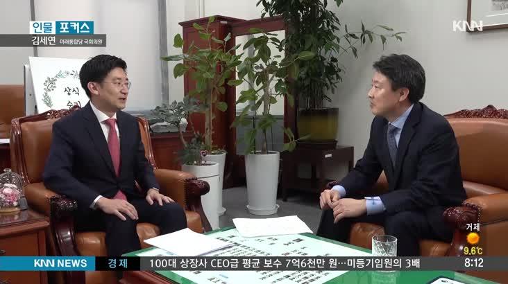 [인물포커스] 김세연 국회의원