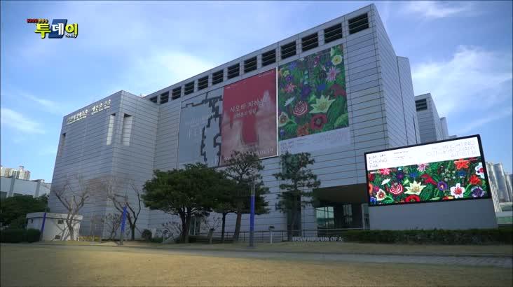(04/02 방영) 코로나19로 달라진 소비문화 – ''언택트 ''예술문화
