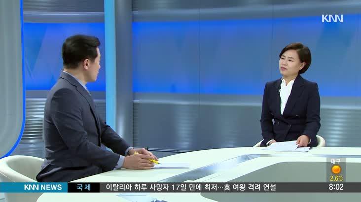 [인물포커스] 서은숙 부산진구청장