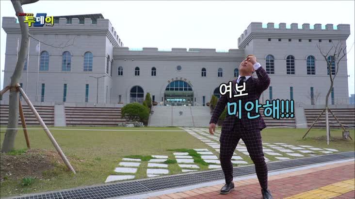 (04/03 방영) 우리 동네 노래방 – 부산 구포동