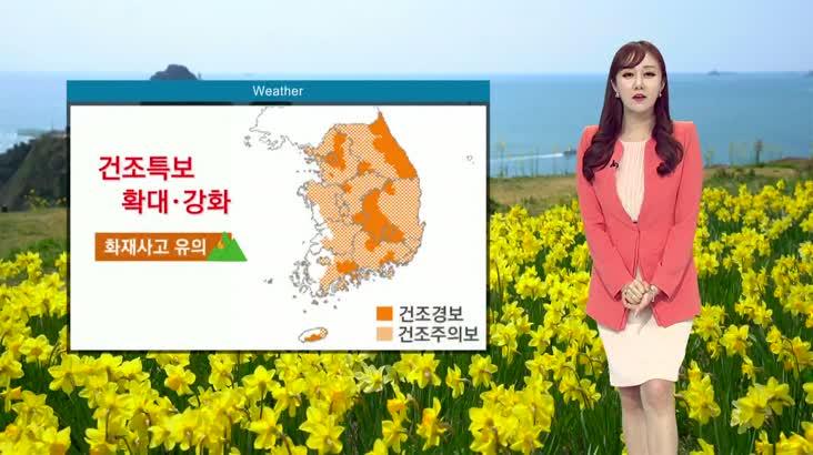 뉴스아이 날씨 4월6일(월)