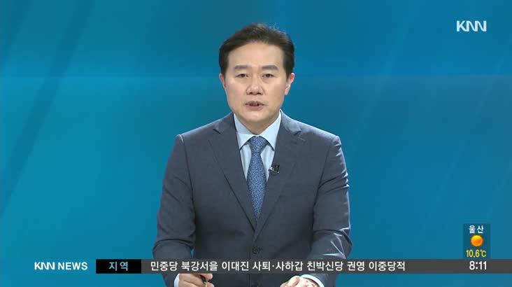 [인물포커스] 김명수 소상공인연합회 부산지역본부장