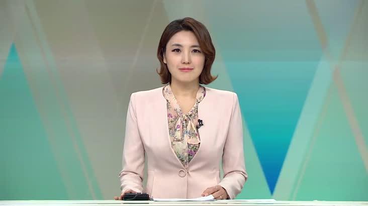 (04/07 방영) 뉴스와 생활경제