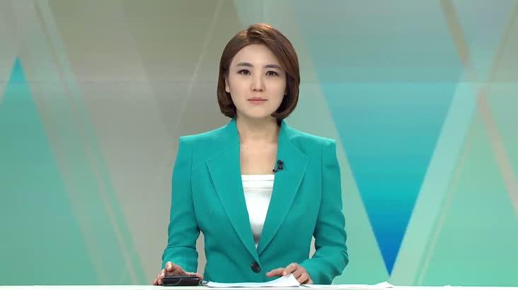 (04/10 방영) 뉴스와 생활경제