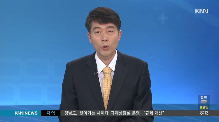 [인물포커스] 최홍영 BNK경남은행 부행장