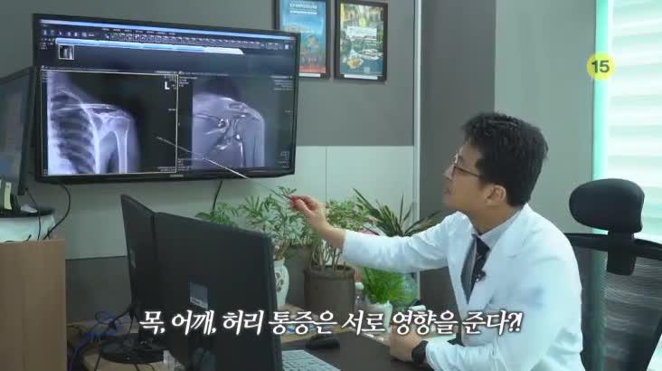 (04/20 방영) 메디컬 24시 닥터스 – 유기적 치료로 위기의 척추를 구하자