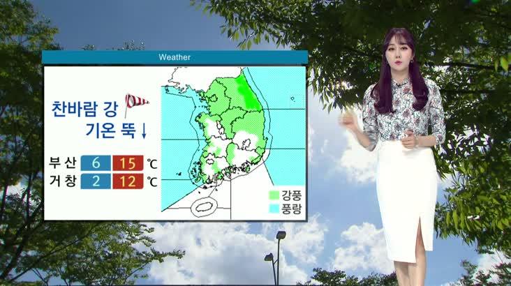 뉴스아이 날씨 4월21일(화)