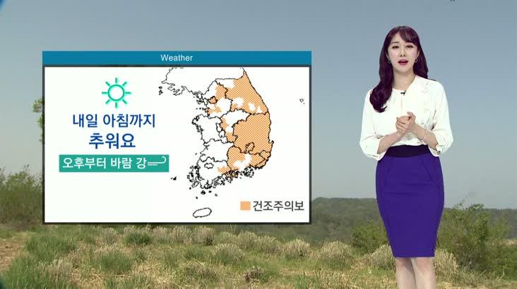 뉴스아이 날씨 4월23일(목)