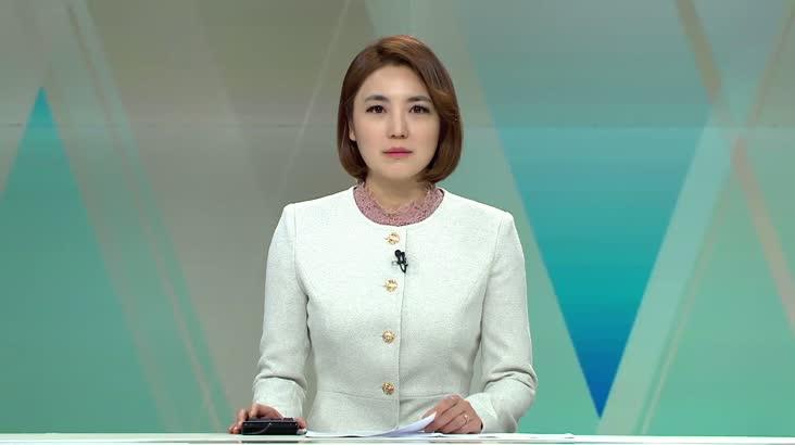(04/27 방영) 뉴스와 생활경제