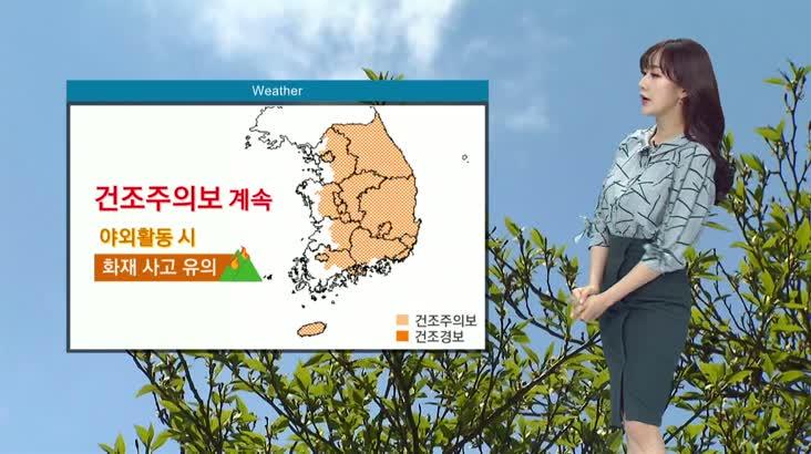 뉴스아이 날씨 4월30일(목)
