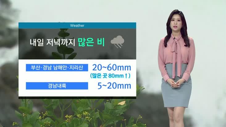 뉴스아이 날씨 5월2일(토)