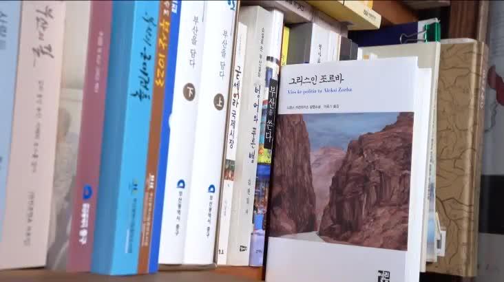 (05/04 방영) 그리스인 조르바 (이청산 / 한국민족예술단체총연합 이사장)