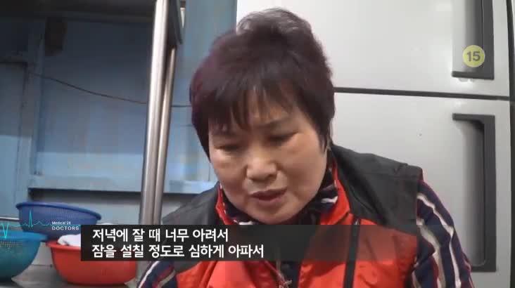 (05/04 방영) 메디컬 24시 닥터스 2부- 통증을 해결하는 한 줄의 힘, 매선요법