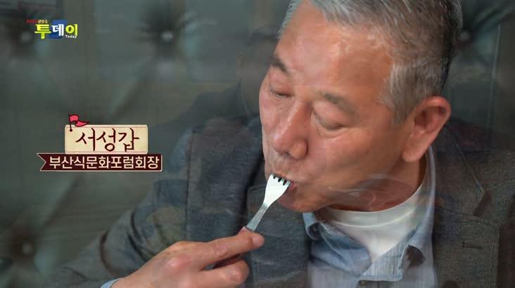 (05/06 방영) 부산.경남 맛지도 – 매운 소 갈비찜 & 안심,채끝스테이크