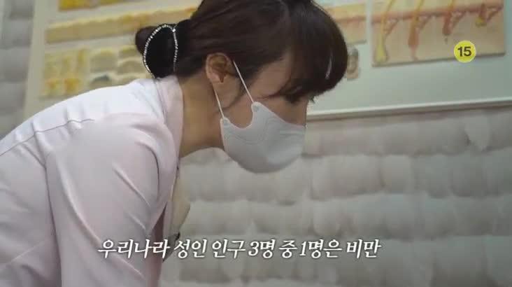 (05/11 방영) 메디컬 24시 닥터스 2부 – 부종과 비만 치료 건강하게 살 빼자