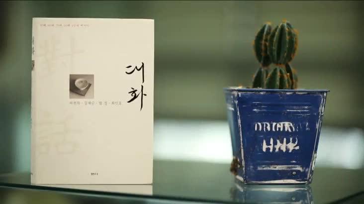 (05/11 방영) 대화 (김경조 / 한국여성경제인협회 부산지회장)